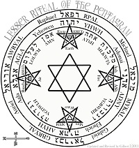 קמע ספר שלמה המלך